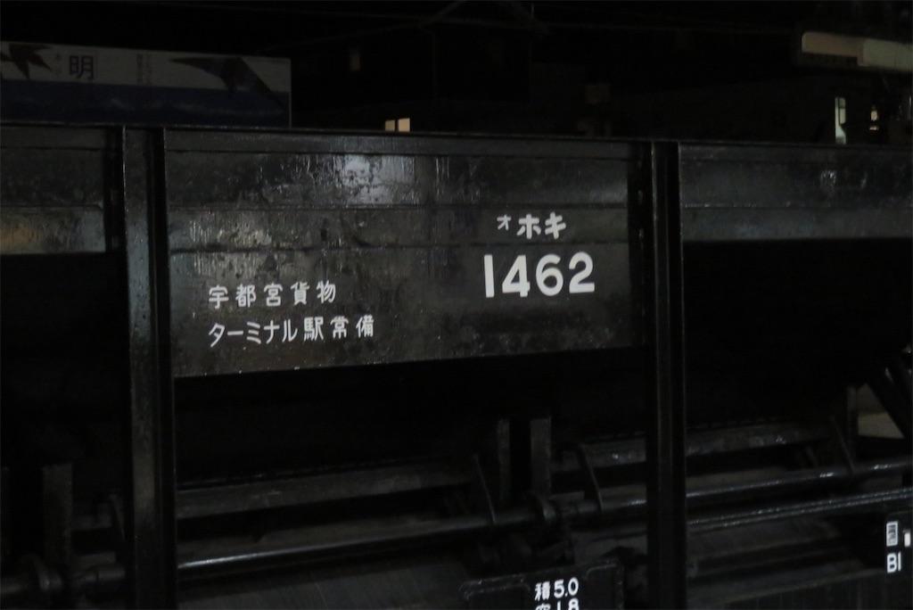 f:id:hiroto0124:20201021194858j:image