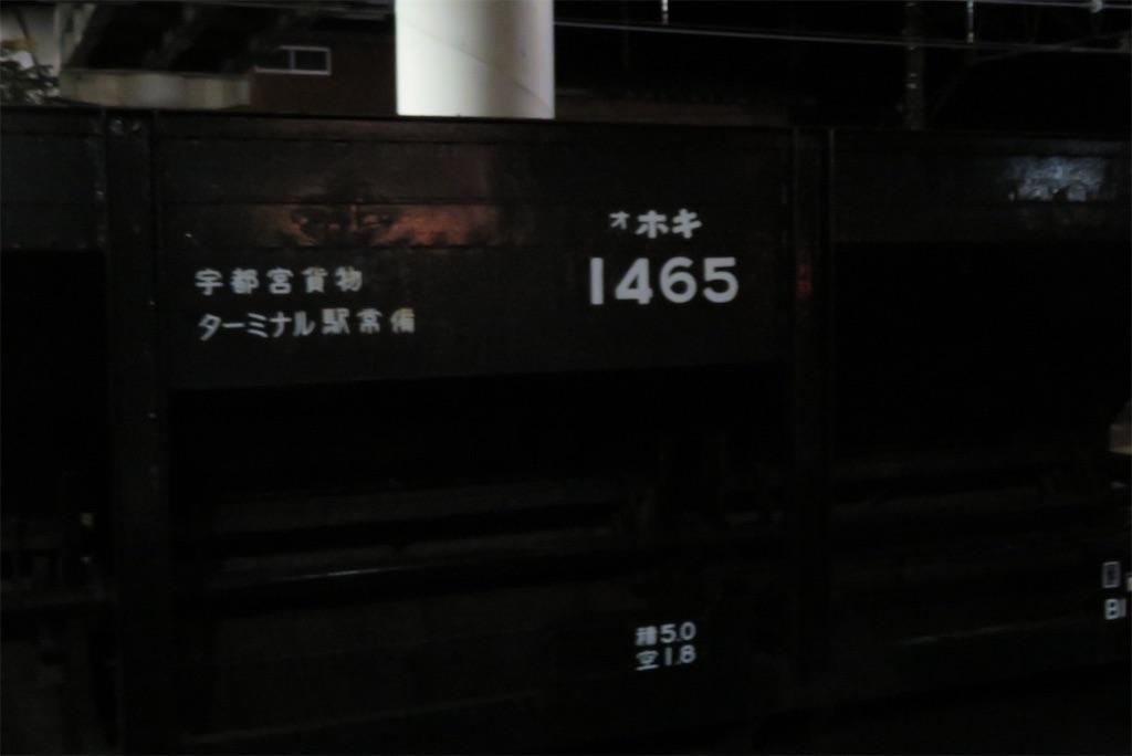 f:id:hiroto0124:20201021194904j:image