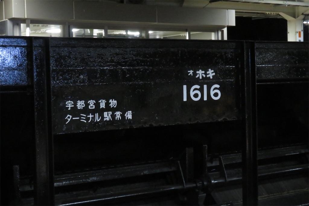 f:id:hiroto0124:20201021194916j:image