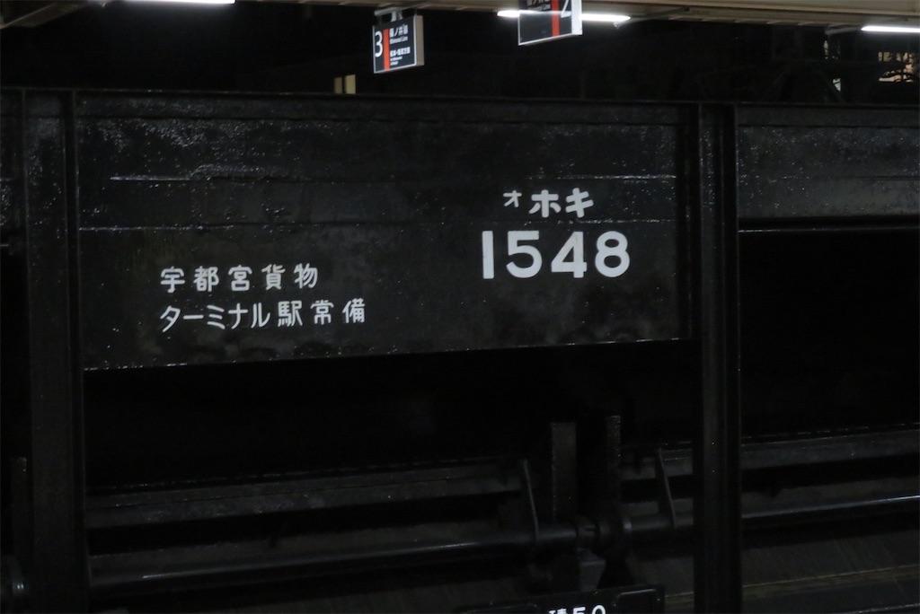 f:id:hiroto0124:20201021194920j:image