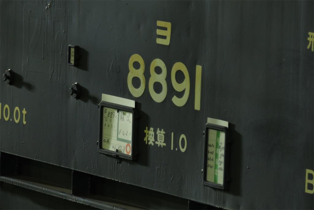 f:id:hiroto0124:20201029071357j:image