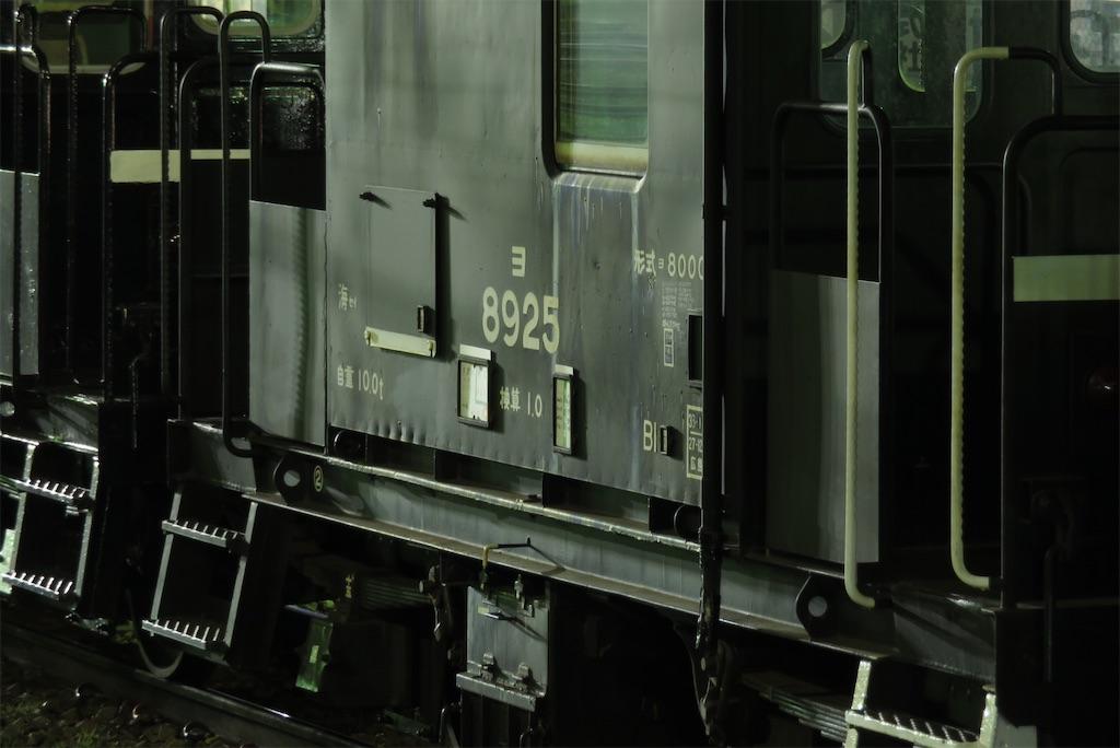 f:id:hiroto0124:20201029072138j:image