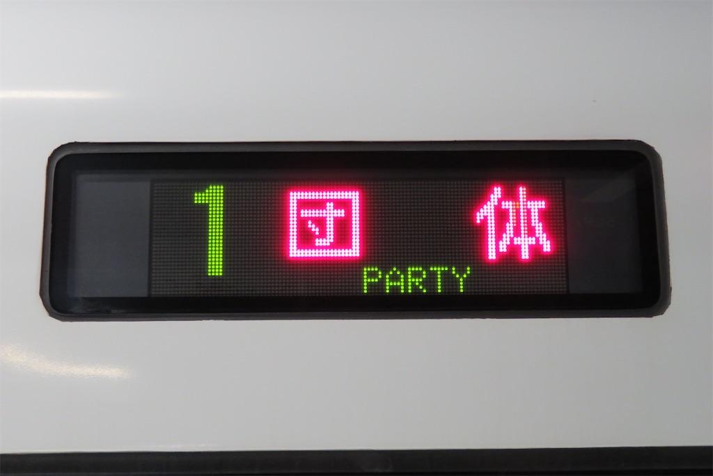 f:id:hiroto0124:20201119181626j:image