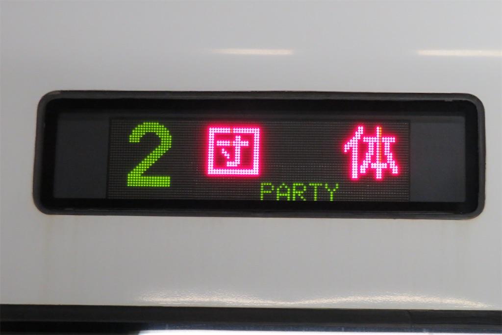 f:id:hiroto0124:20201119181802j:image