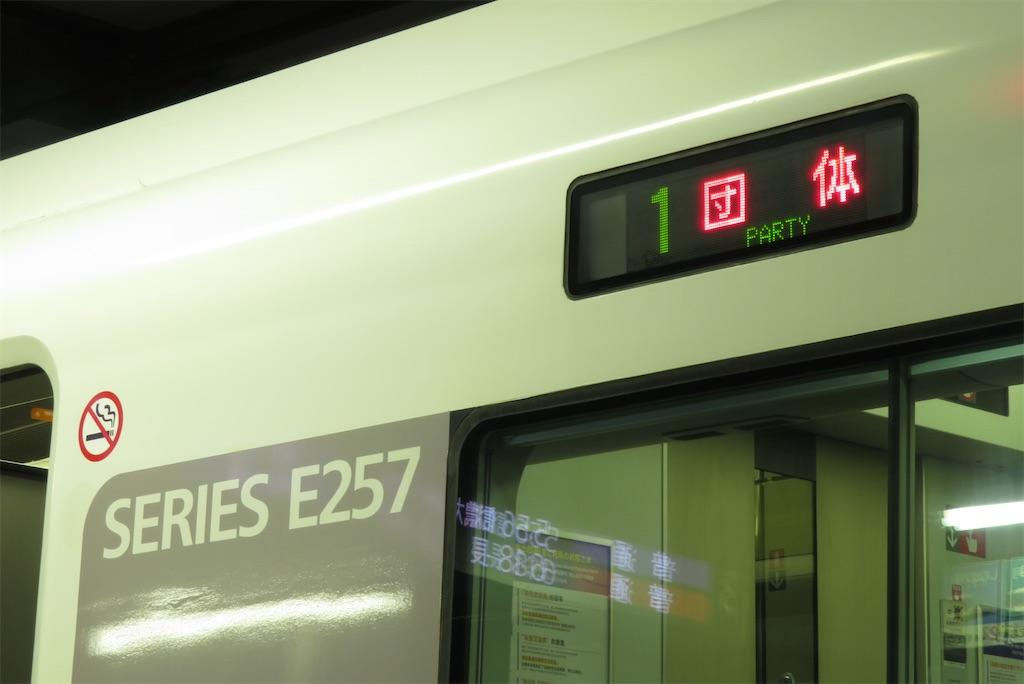 f:id:hiroto0124:20201119181816j:image