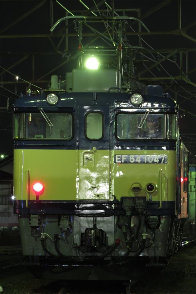 f:id:hiroto0124:20201219230007j:image
