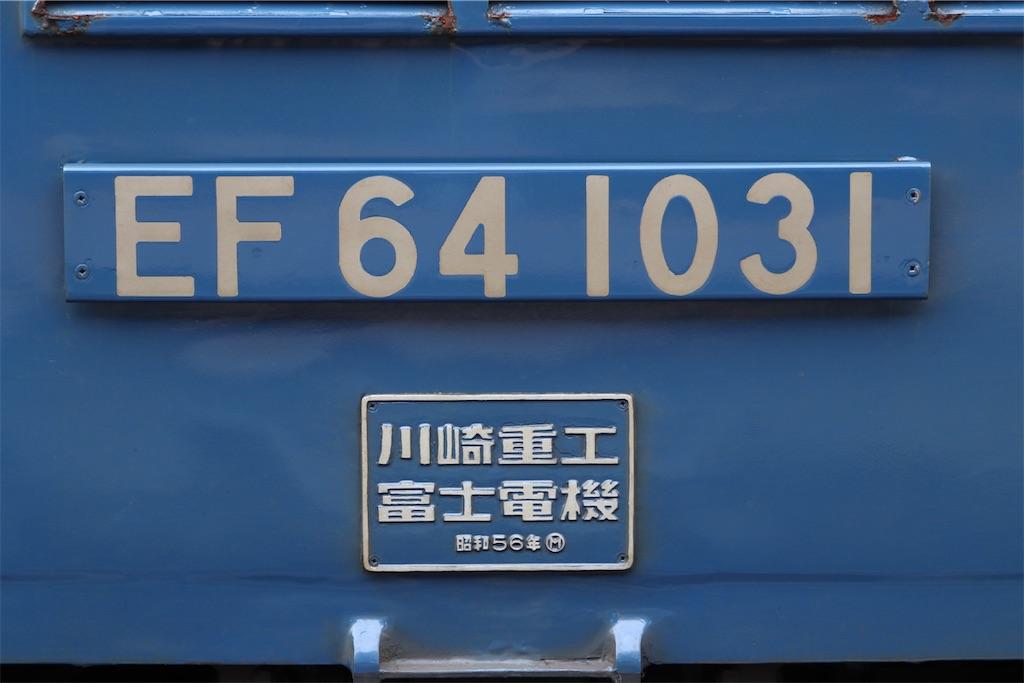 f:id:hiroto0124:20210721210654j:image
