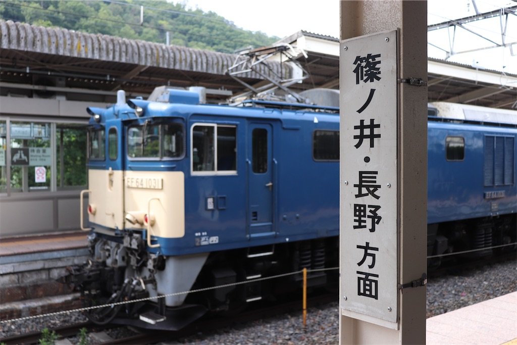 f:id:hiroto0124:20210721210708j:image