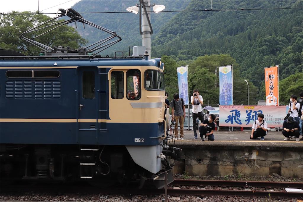 f:id:hiroto0124:20210721211347j:image