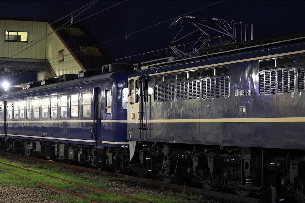 f:id:hiroto0124:20210721213653j:image