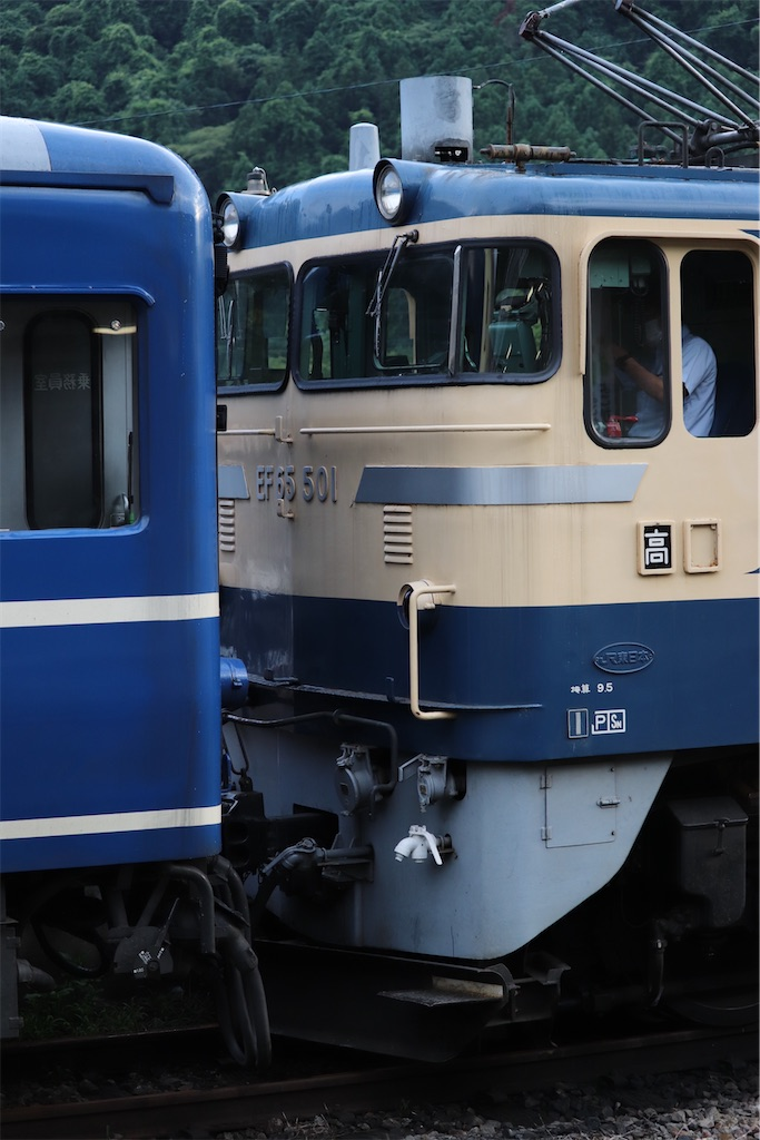 f:id:hiroto0124:20210721214357j:image