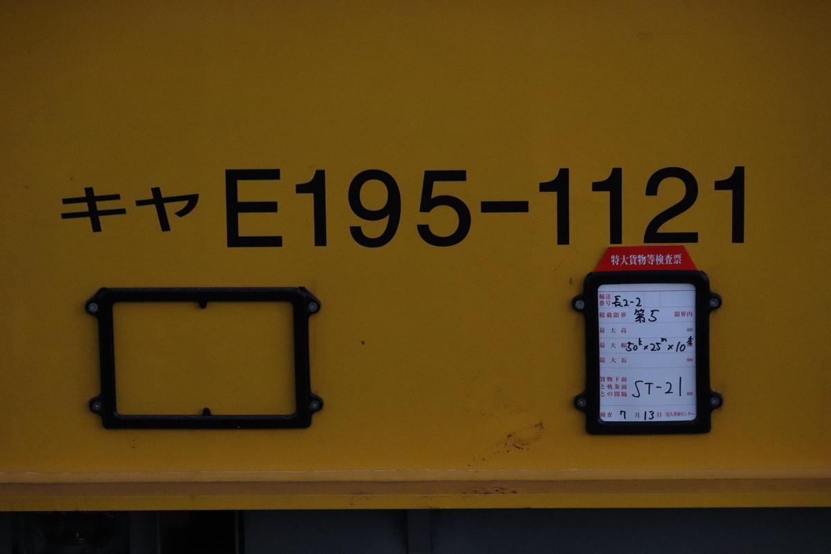 f:id:hiroto0124:20210726211555j:plain
