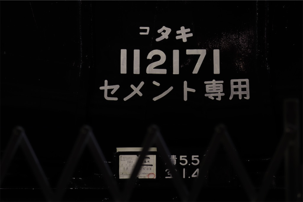 f:id:hiroto0124:20210911000345j:image