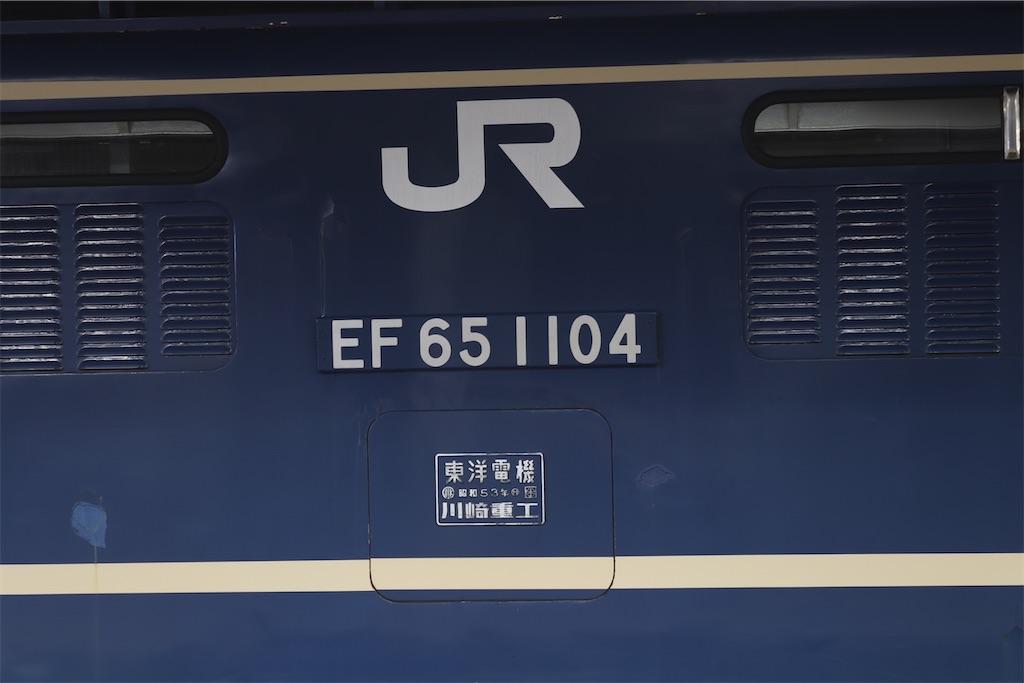 f:id:hiroto0124:20210911003403j:image