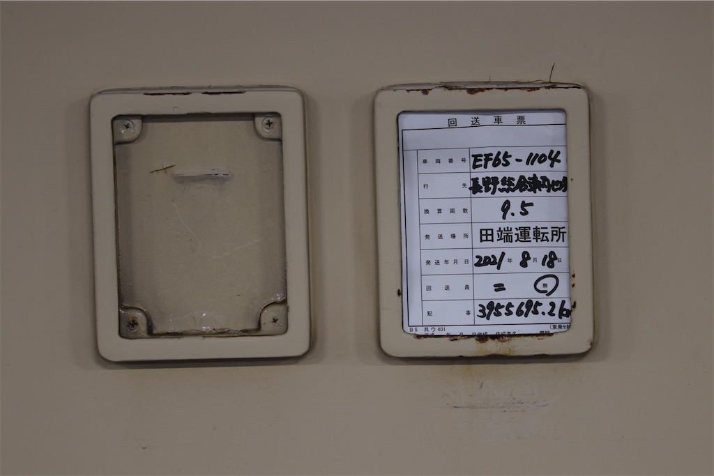 f:id:hiroto0124:20210911003422j:image
