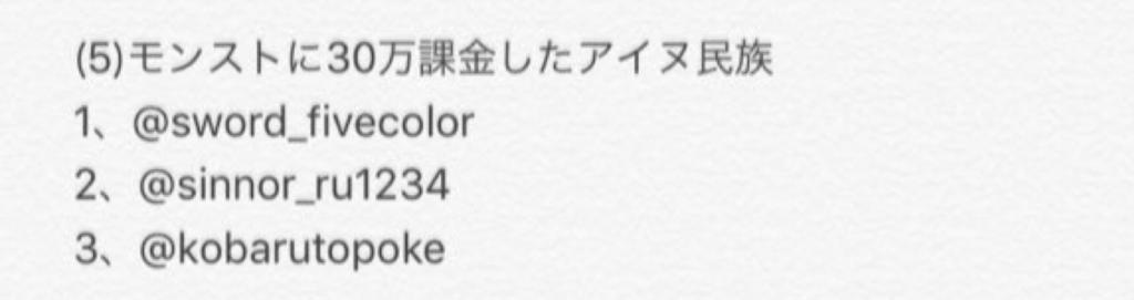 f:id:hirotoapple:20170604155250p:plain