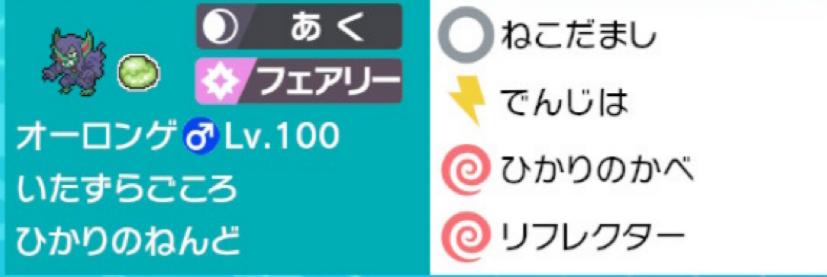 f:id:hirotoapple:20200202213856p:plain