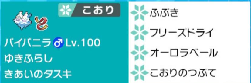 f:id:hirotoapple:20200202214001p:plain