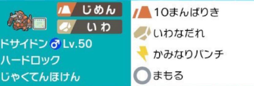 f:id:hirotoapple:20200401192321p:plain