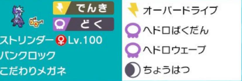 f:id:hirotoapple:20200701203519p:plain
