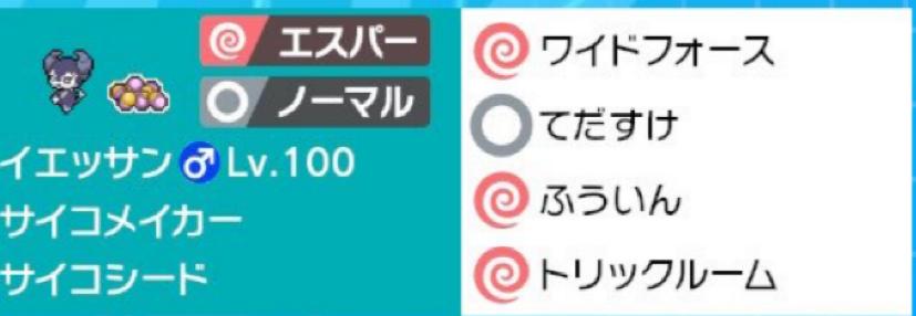 f:id:hirotoapple:20200701203636p:plain