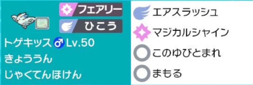 f:id:hirotoapple:20200801180014p:plain