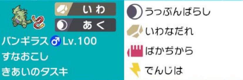 f:id:hirotoapple:20200801180034p:plain