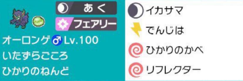 f:id:hirotoapple:20210327215842p:plain