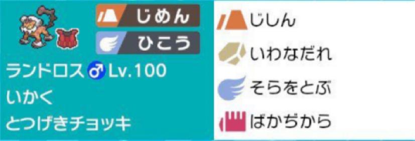 f:id:hirotoapple:20210327215913p:plain