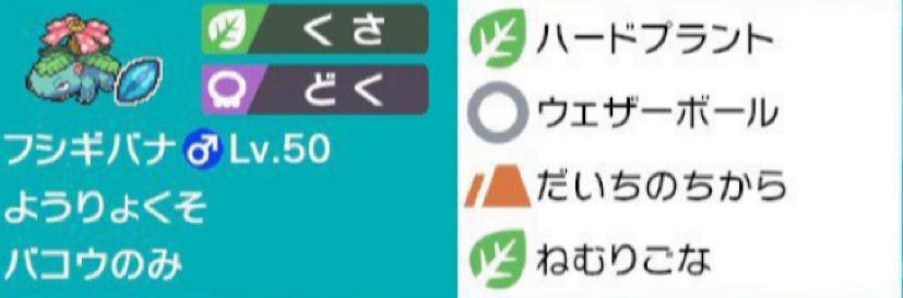 f:id:hirotoapple:20210327215931p:plain
