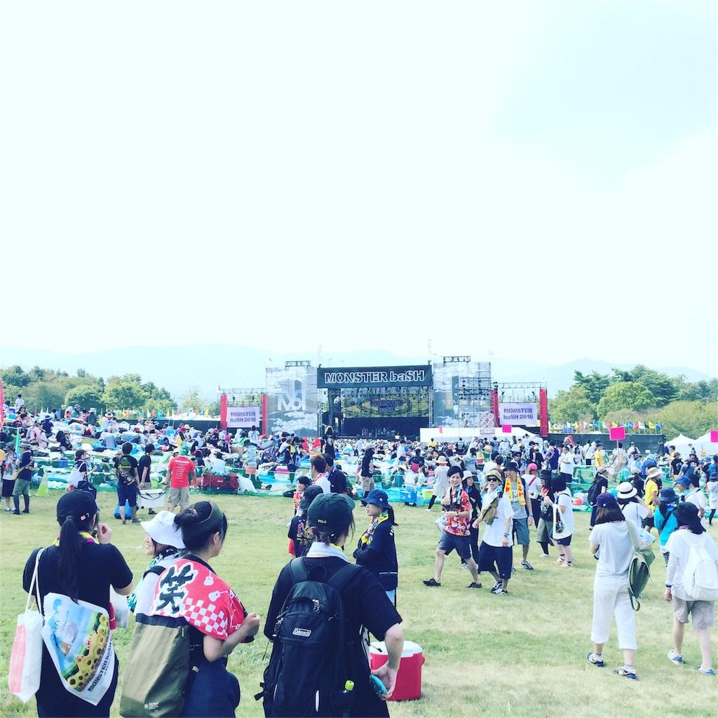 f:id:hirotosaito0122:20160901013001j:image