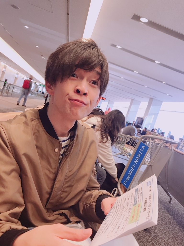 f:id:hirotototo:20180329184339j:plain