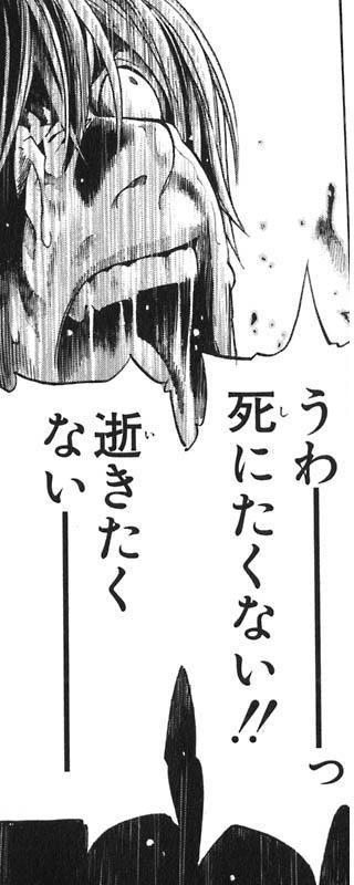 f:id:hirotototo:20180506124948j:plain