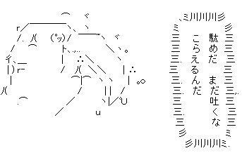 f:id:hirotototo:20180511190452j:plain