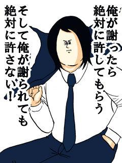 f:id:hirotototo:20190112154133j:plain