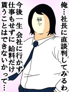 f:id:hirotototo:20190112154417j:plain