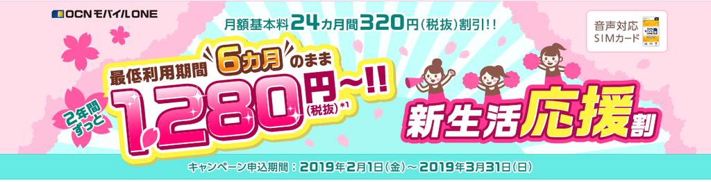 f:id:hirotsu73:20190308152026j:plain