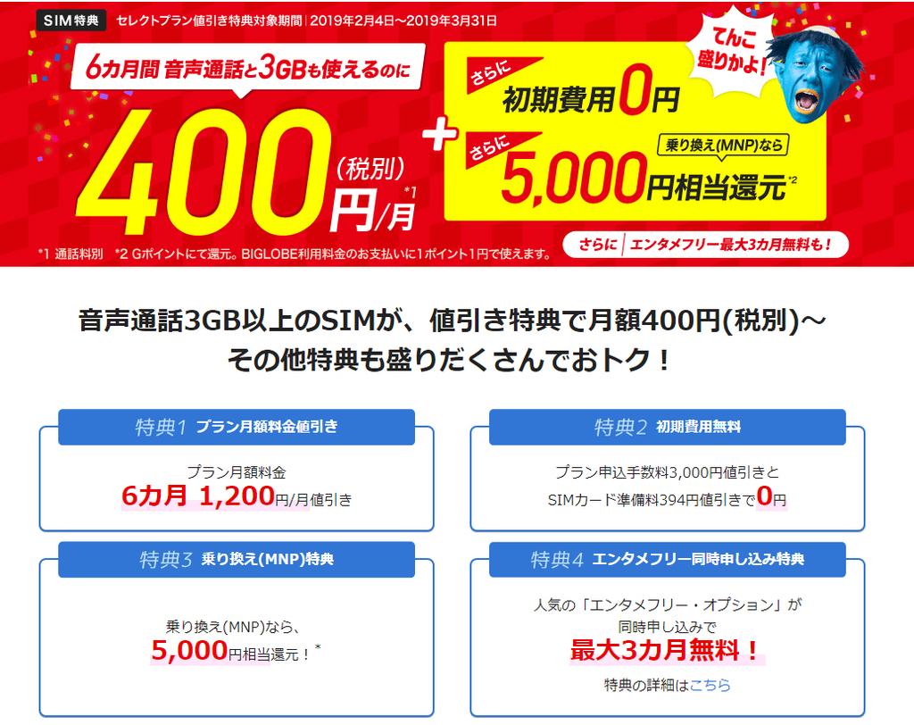 f:id:hirotsu73:20190310105222j:plain