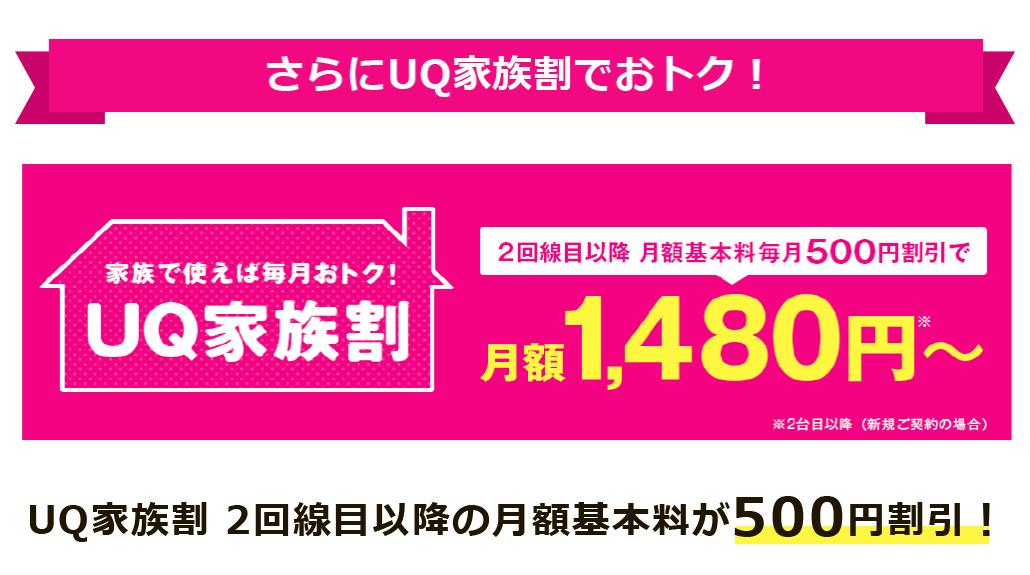 f:id:hirotsu73:20190321004015j:plain