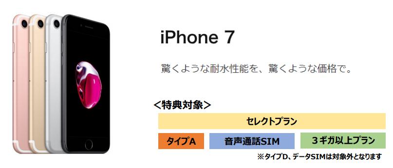 f:id:hirotsu73:20190321135119j:plain