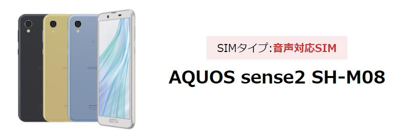 f:id:hirotsu73:20190324225457j:plain