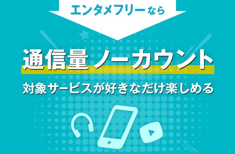 f:id:hirotsu73:20190327201813j:plain