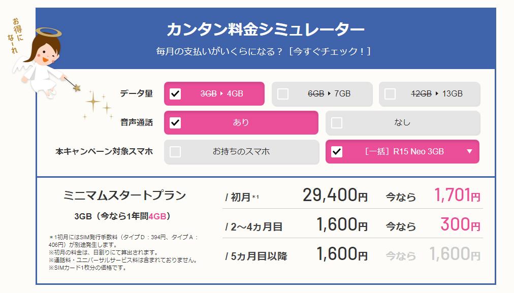 f:id:hirotsu73:20190329003841j:plain