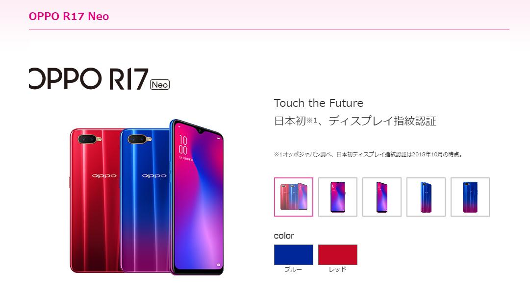 f:id:hirotsu73:20190330012211j:plain