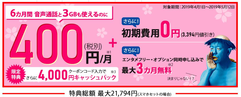 f:id:hirotsu73:20190404200341j:plain