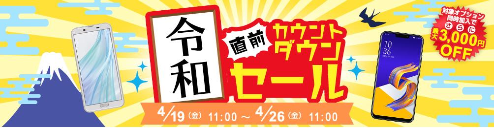 f:id:hirotsu73:20190420022424j:plain
