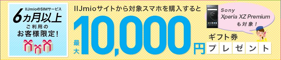 f:id:hirotsu73:20190512220537j:plain