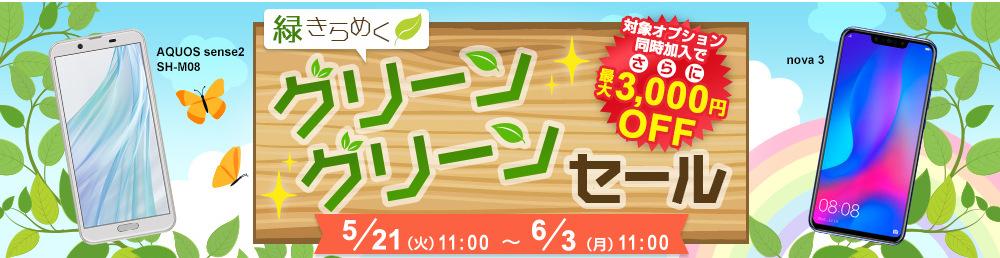 f:id:hirotsu73:20190521174010j:plain