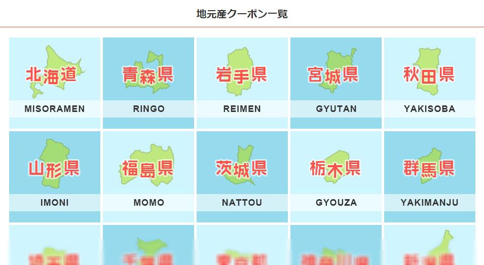 f:id:hirotsu73:20190607101037j:plain