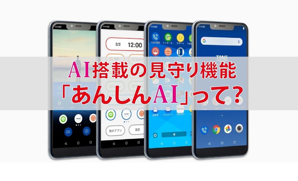 f:id:hirotsu73:20190609234534j:plain